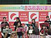 20121103cupd_025