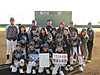 20121104cup_025