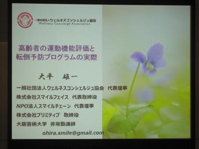 Kensyu2017080501