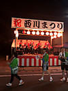 Nishikawamaturi04